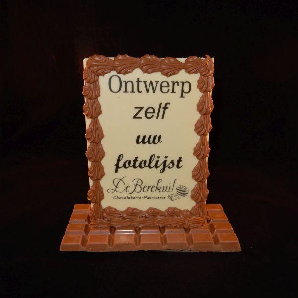 Chocolade fotolijst (verticaal)